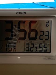 2046EF1F-9F63-4C64-934D-48D18D153E69.jpeg