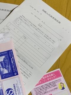 A4F7FF29-96E0-42DA-B385-77C0BC7FD109.jpeg