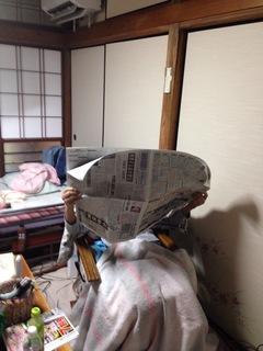image-551cc.jpg
